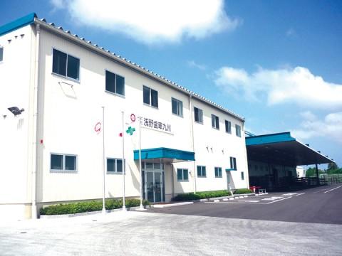 株式会社 浅野歯車九州