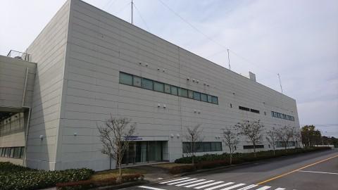 株式会社 東海化成九州