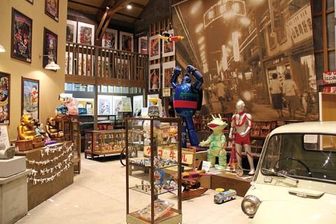 有限会社 駄菓子屋の夢博物館