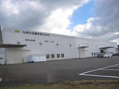 九州小出鋼管 株式会社