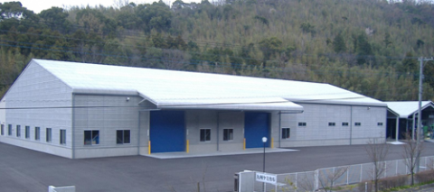 株式会社九州ケミカル
