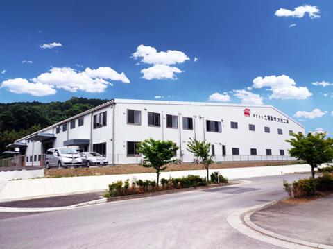 株式会社 土屋製作 大分工場