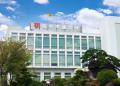 佐々木建設 株式会社