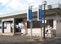 イナリ総合保険事務所(稲荷醤油 株式会社)